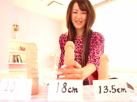 渋谷梨果のサンプル動画集