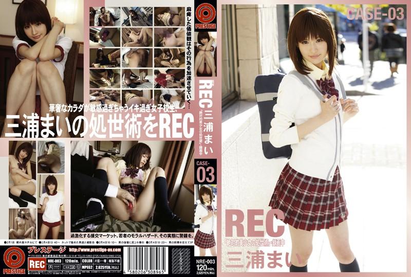 NEW REC CASE-03 三浦まい
