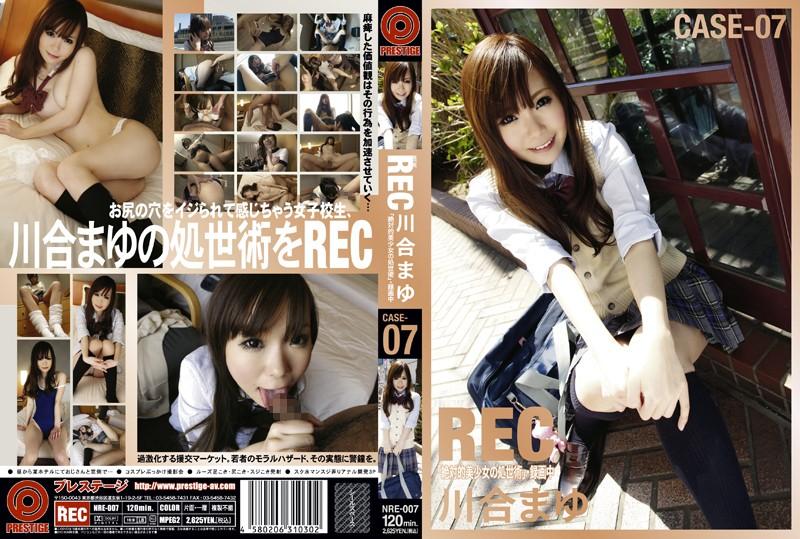 NEW REC CASE-07 川合まゆ