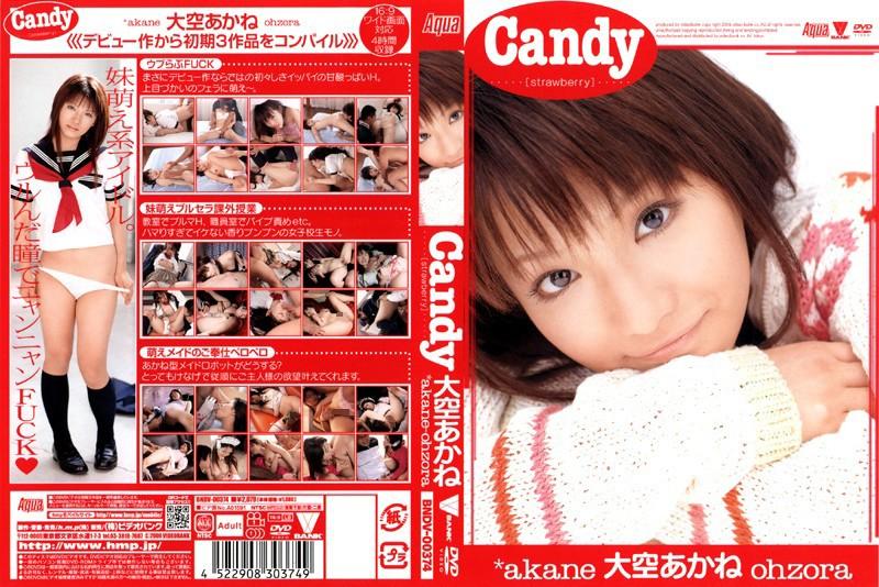 無料 Candy [strawberry] 大空あかね