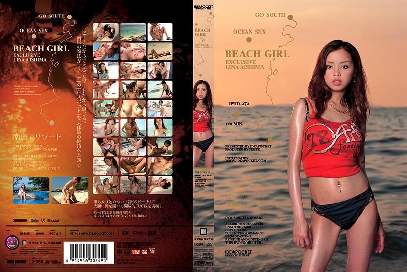 無料 BEACH GIRL 愛嶋リーナ